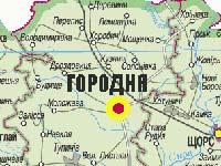 Голови первинок Городнянського району вивчали питання фінансової та інформаційної роботи