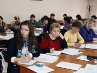 Бухгалтери структурних ланок обласної організації Профспілки підвищили свою кваліфікацію