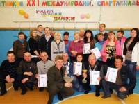 Освітяни Городнянщини – переможці ХХІІ Міжнародної спартакіади працівників освіти