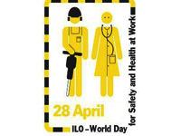 Готуємося до відзначення Всесвітнього дня охорони праці - 2013