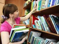 Щодо права на пенсію за вислугу років бібліотекарів школи