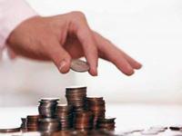 Оплата праці працівників установ, закладів та організацій окремих галузей бюджетної сфери