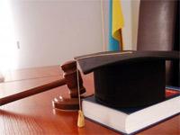 Апеляційний суд розглядатиме вимогу Профспілки про зупинення дії постанов Уряду