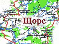 Відбулися дні обкому Профспілки в Щорському районі