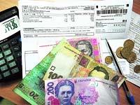 Підвищення заробітних плат як альтернатива житловим субсидіям