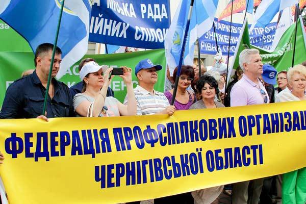 Освітянська профспілка взяла участь у пікетуванні Парламенту