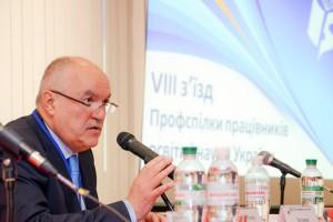 VIII з'їзд Профспілки працівників освіти і науки України: підсумки й перспективи