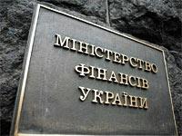 Відповідь Мінфіну на звернення ЦК Профспілки до Уряду щодо фінансування ПТНЗ