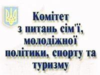 Комітет Парламенту підтримав вимоги студентської профспілкової акції