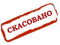 Наказ МОН № 433 про скорочення 10% непедагогічного персоналу – скасовано!