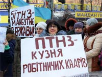 Фінансове забезпечення ПТНЗ: відповідь Міністерства освіти і науки України