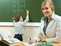 Оплата праці вчителів за викладання декількох предметів