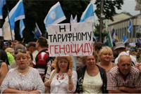 Освітяни столиці виходять на протест проти драконівських тарифів на житлово-комунальні послуги