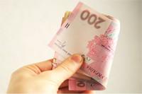 Нові підходи до фінансування стипендій у 2017 році: міжвідомча нарада