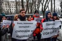 ЦК Профспілки проти законопроекту №5130!