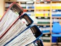 Нова процедура проведення перевірок: зміни в законодавстві