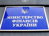 Відповідь Мінфіну на звернення учасників III пленуму ЦК Профспілки