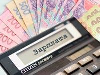 Профспілка вимагає прискорити оприлюднення рішень Уряду про підвищення зарплати педагогам із 1 січня