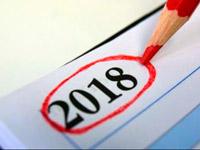 Законодавчі зміни з початку 2018 року