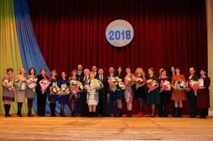 Визначено переможців всеукраїнського конкурсу «Учитель року – 2018»