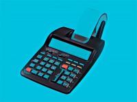Калькулятор для вчителя: Розрахуй зарплату на 2018 рік