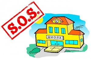 Соціально-економічні права чернігівських вчителів під загрозою!
