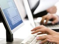 Додаткова відпустка працівникам за роботу на персональних ком'ютерах