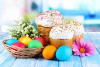 Вітання зі світлим святом Великодня!