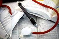 Нова форма заяви-розрахунку на виплату лікарняних