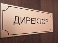 Встановлення розмірів посадових окладів директорам закладів ЗСО та їх заступникам