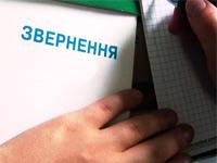 Міністерство освіти підтримує Профспілку щодо підвищення зарплат освітянам на 10%