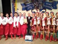 ГРАН-ПРІ «Народного аматорського колективу профспілок України» ансамблю народного танцю «Забава»