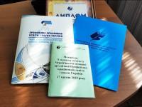 Прийнято рішення про старт звітів і виборів в обласній організації