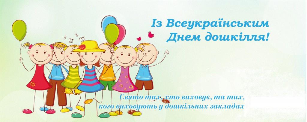 1569565538_say