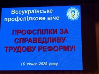 1579200791_v0