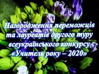 FB_IMG_1581934718363