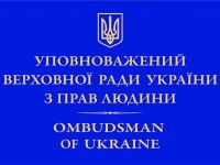 1585054102_ombudsman