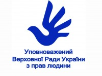 1588771868_ombudsman