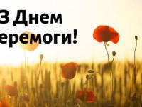 изображение_viber_2020-05-08_16-26-45