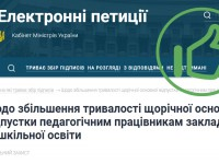 1607011452_peticya_harkv