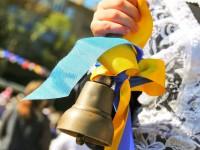 Привітання з 1 вересня - Днем знань від лідерів обласної Профспілки